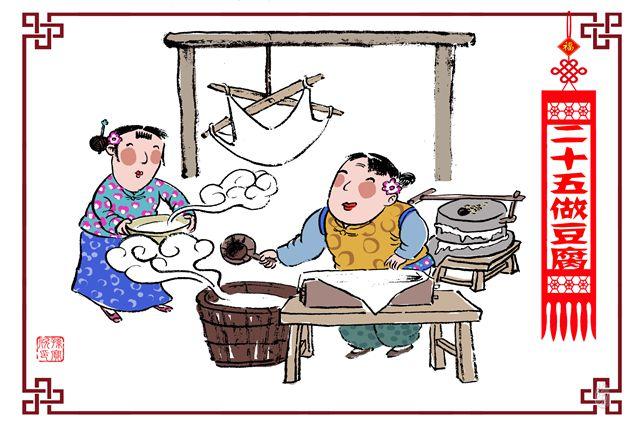 推磨做豆腐,深意须深思