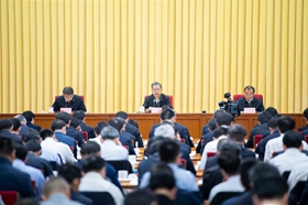 Disciplinary inspectors urged to fulfill duty of political supervision