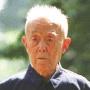 纪念季羡林先生逝世十周年