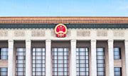 人民网:365bet网络足球赌博_365bet体育在线备用_365bet怎么买球谈中国特色社会主义?10句话语振聋发聩
