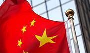 光明日报:党的领导是中国特色社会主义的最本质特征