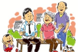 人口老龄化:怎么看,怎么办