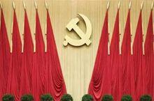 从党的旗帜看初心和使命