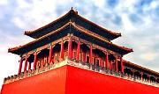 中国文化报:文化自信事关事业全局