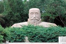 中国共产主义运动先驱李大钊
