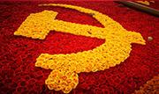 逄先知:没有核心,共产党就不能取得胜利