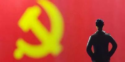 党的领导是中国发展的核心优势