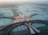 中国机场建设交响曲