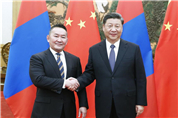China Focus: Xi says China, Mongolia help each other in face of difficulties